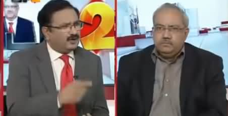Sharif Family Is Ready To Quit PMLN Leadership - Saeed Qazi