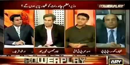 Sharif Family Ke Hote Huwe PMLN Mein Koi Aur Leader Nahi Aa Sakta - Asad Umar