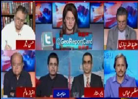 Report Card (Nawaz Sharif Policy Vs Shahbaz Sharif Policy) - 18th October 2017