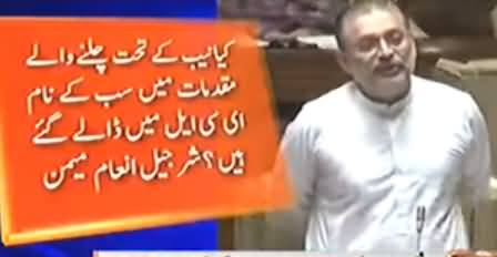 Sharjeel Memon Complete Speech in Sindh Assembly, Criticizing NAB For Arresting Him