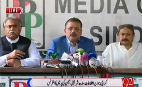 Sharjeel Memon Press Conference in Reply to the Allegations of Zulfiqar Mirza