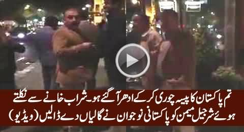 Sharjil Memon Badly Insulted By A Pakistani Guy in UK, Exclusive Video