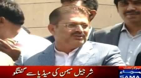 Sharjil Memon Bashing Zulfiqar Mirza While Talking To Media - 11th May 2012