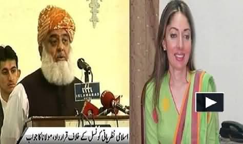 Sharmila Farooqi and Maulana Fazal ur Rehman Pass Harsh Comments to Each Other