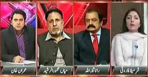 Sharmila Farooqi Behaving Much Friendly With Rana Sanaullah Against PTI