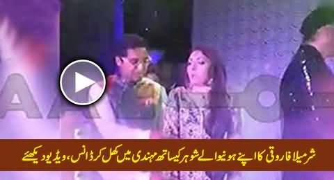 Sharmila Farooqi Dancing With Her Husband in Mehndi Party Before Wedding