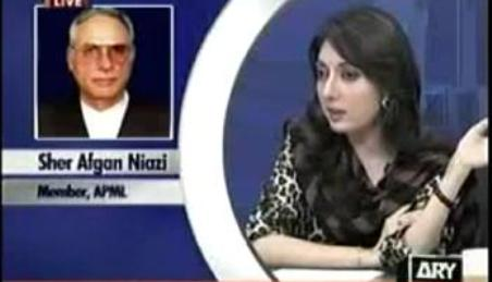 Sharmila Farooqi got insulted by Sher Afghan Niazi in Live Program
