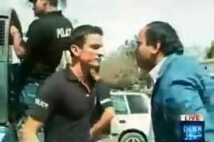 Sharmila Farooqi Security Guards Beating an Innocent Citizen
