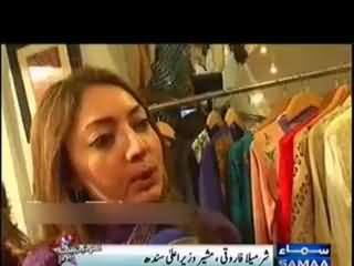 Sharmila Farooqi Telling About Her Bridal Dress And Wedding Arrangements