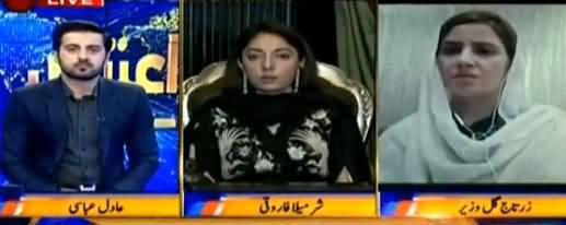 Sharmila Farooqi Views About Ayesha Gulalai's Allegations