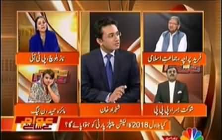 Shaukat Basra Abusing Imran Khan and PTI - Imran Khan is Buzdil Khan and PTI is Mummy Daddy Party