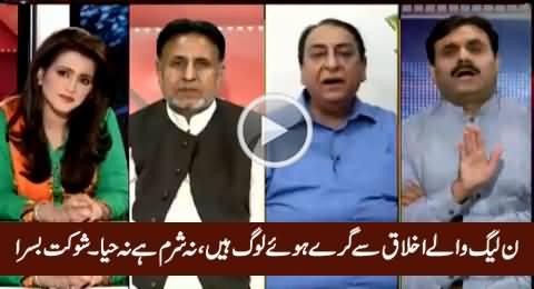 Shaukat Basra Badly Bashing PMLN In Front of Rana Afzal (PMLN), Must Watch