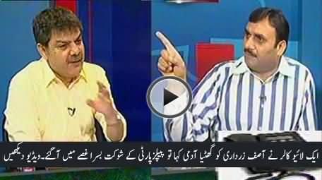 Shaukat Basra Gets Angry When Live Caller Calls Asif Zardari A Ghatiya Aadmi