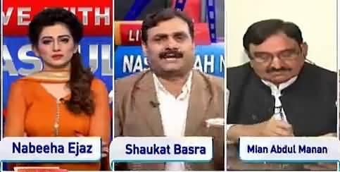 Shaukat Basra Grills Mian Abdul Mannan on Sharif Family's Off-Shore Companies