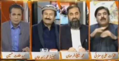 Shaukat Yousafzai (PTI) & Zahid Khan (ANP) Leaves PMLN Member Speechless on CPEC Issue