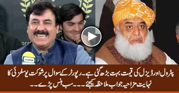 Shaukat Yousafzai's Hilarious Reply on Reporter's Question About Diesel Price