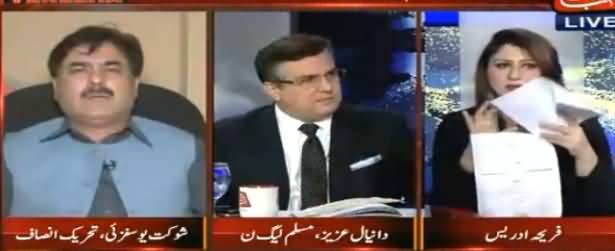 Shaukat Yousafzai Telling Daniyal Aziz's Home Address in Live Show