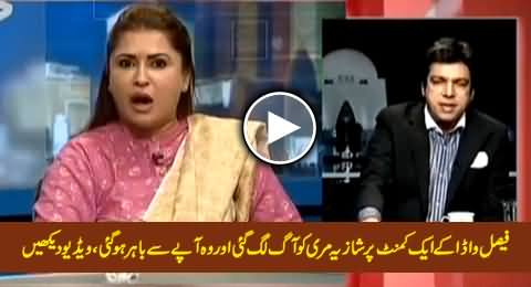 Shazia Marri Loses Her Temper And Starts Shouting on Faisal Wada's Comment About Women