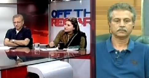 Shazia Marri Showing Mirror To MQM's Waseem Akhtar on Demanding Separate Province