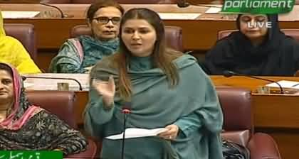 Shazia Marri Speech in National Assembly - 24th June 2019
