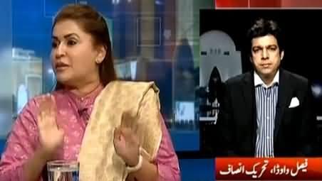 Shazia Marri Telling Interesting Reason Why Zulfiqar Mirza Is Now Acceptable For PTI
