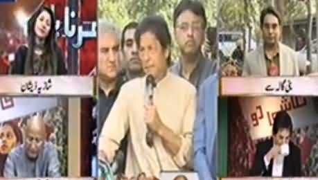 Shazia Zeeshan Grills Mushahid Ullah For Saying That They Didn't Arrest & Stop PTI Workers