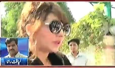 SHC Forms Bench to Hear Contempt of Court Plea of Ayyan Ali's ECL Issue