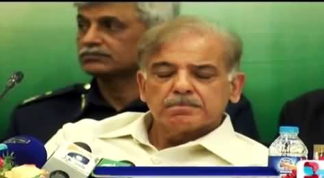 Shahbaz Sharif And Zaeem Qadri Kept Sleeping During Meeting