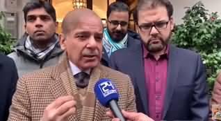 Shehbaz Sharif Media Talk in London About Govt Performance And Nawaz Sharif's Health