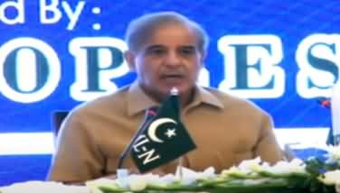 Shehbaz Sharif's Complete Speech in All Parties Conference - 20th September 2020