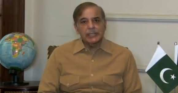 Shehbaz Sharif Suggests Measures To Govt For Control Of Coronavirus In News Conference