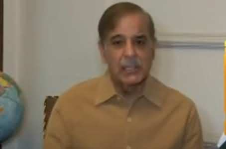 Shehbaz Sharif Terms Sugar Inquiry Commission Report A Deception