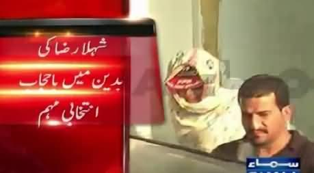 Shehla Raza Badin Mein Naqab Kar Ke Election Muhim Karte Huwey