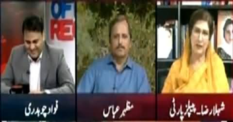 Shehla Raza Got Angry on Kashif Abbasi And Fawad Chaudhry in Live Show