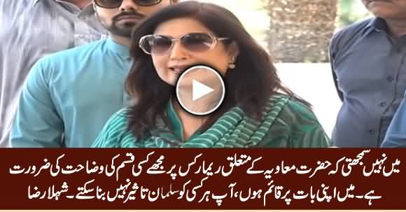 Shehla Raza Response on Controversy Regarding Her Remarks About Hazrat Muawia