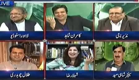 Shehla Raza Singing A Song in Live Show & Making Fun of Imran Khan