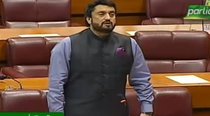 Shehryar Afridi Emotional Speech in National Assembly - 24th June 2019