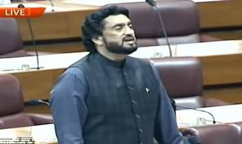 Shehryar Afridi Speech in National Assembly on Asia Bibi Issue - 1st November 2018