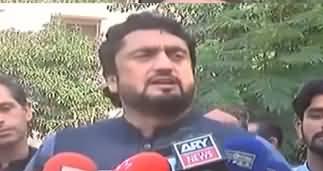 Shehryar Khan Afridi Gives Latest Updates on Rana Sanaullah Case