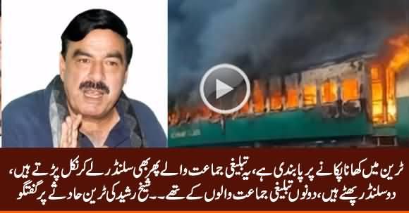 Sheikh Rashee Criticizing Tableeghi Jamat People For Tezgam Train Incident