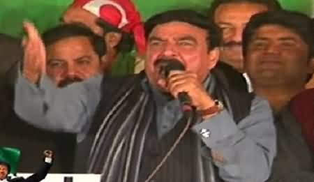 Sheikh Rasheed Abusing Pervez Rasheed in Much Angry Mood During His Speech