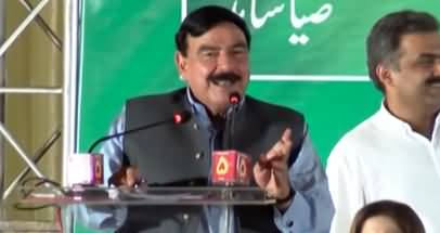 Sheikh Rasheed Ahmad Addresses Ceremony - 18th May 2018