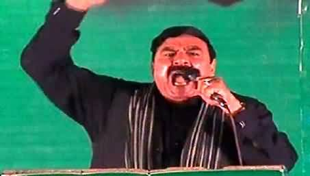 Sheikh Rasheed Ahmad Blasting Speech in PTI Jalsa, Islamabad – 30th November 2014