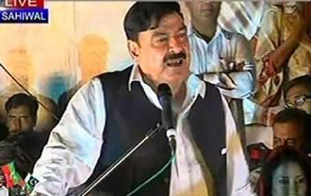 Sheikh Rasheed Ahmad Blasting Speech in PTI Jalsa Sahiwal - 15th November 2014