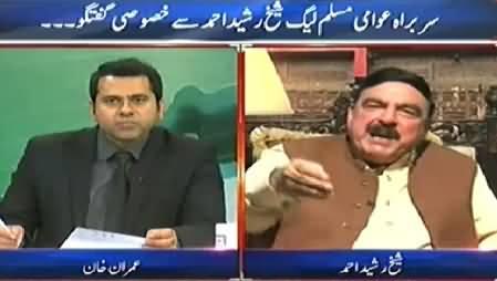 Sheikh Rasheed Ahmad Blasts Rehman Malik on Delaying PIA Flight