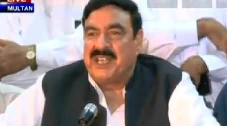 Sheikh Rasheed Ahmad Press Conference In Multan – 9th October 2014