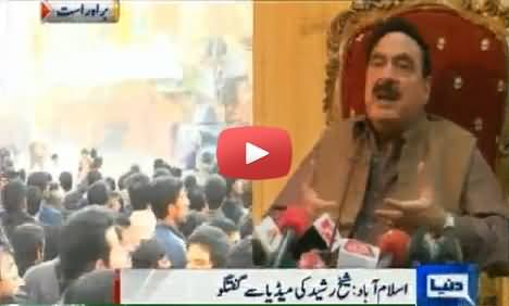 Sheikh Rasheed Ahmad Press Conference on Rawalpindi Incident - The Rioters were outsiders