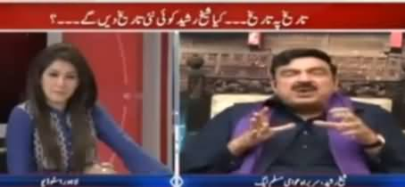 Sheikh Rasheed Ahmad Special Interview on Channel 92 News - 6th March 2015