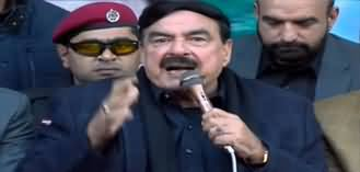 Sheikh Rasheed Ahmad Speech in A Ceremony in Rawalpindi - 25th December 2019