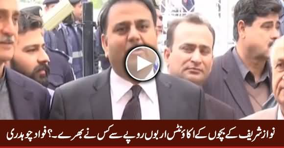 Sheikh Rasheed And Fawad Chaudhry Criticize Sharif Family
